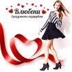 loveshopping_bg